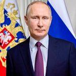 Vladimir Putin 🅥 🇷🇺ПрезидентRF