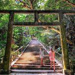 Wandering Okinawa