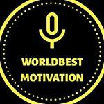 WORLDBEST_MOTIVATION