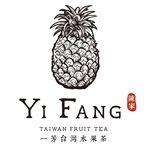 Yifang Fruit Tea.🇺🇸NorCal