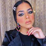 زينه الفاروق - Zeina AlFarouk