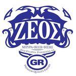 Zeos Craft Brewery