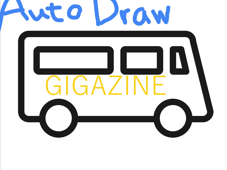 Roblox Free Draw 2 Auto Draw Autodraw