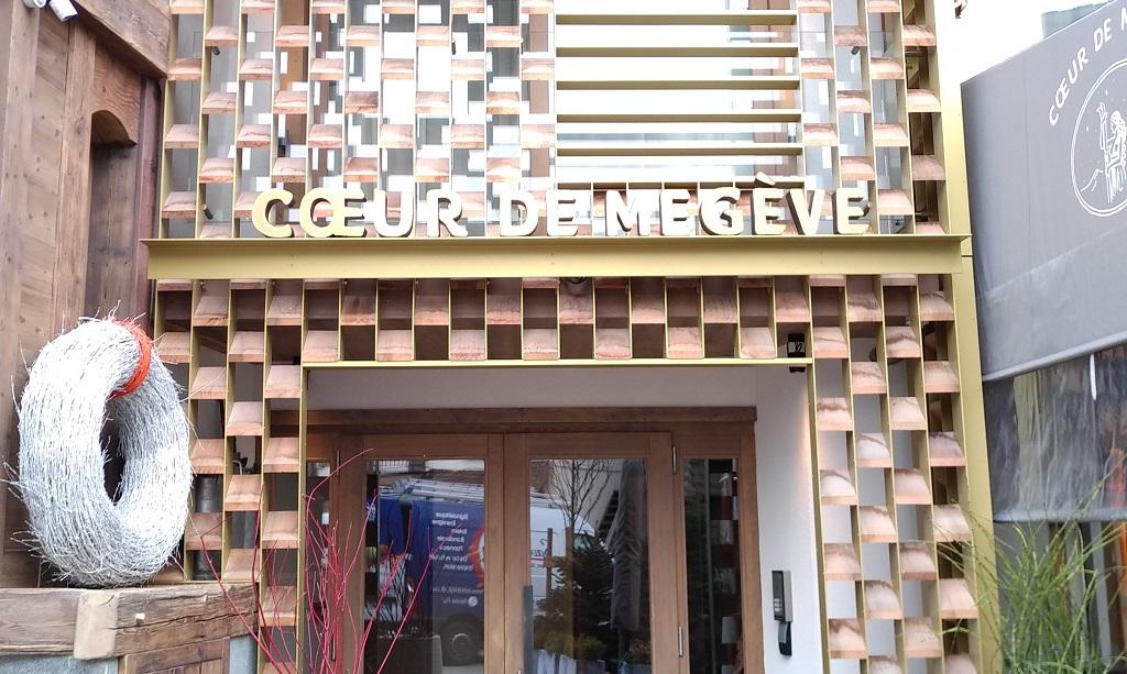 ENSEIGNE - EFFET FER FORGÉ - COEUR DE MEGEVE - 73000 - SAVOIE PUB (2)