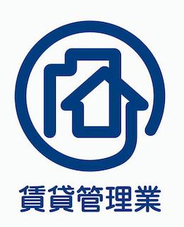 賃貸住宅の管理業務等の適正化に関する法律案について