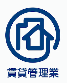 新しく成立した「賃貸住宅の管理業務等の適正化に関する法律案」とは?