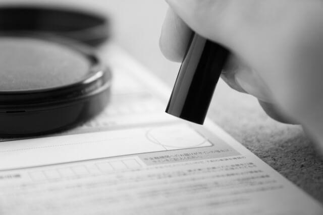 未成年者と賃貸借契約を結ぶ