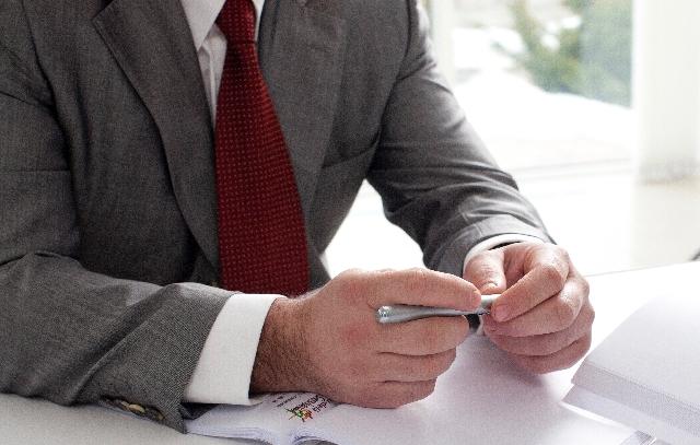 期中管理に課税される税金