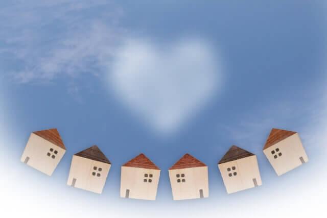 隣人との関係は円満に保つことが重要です