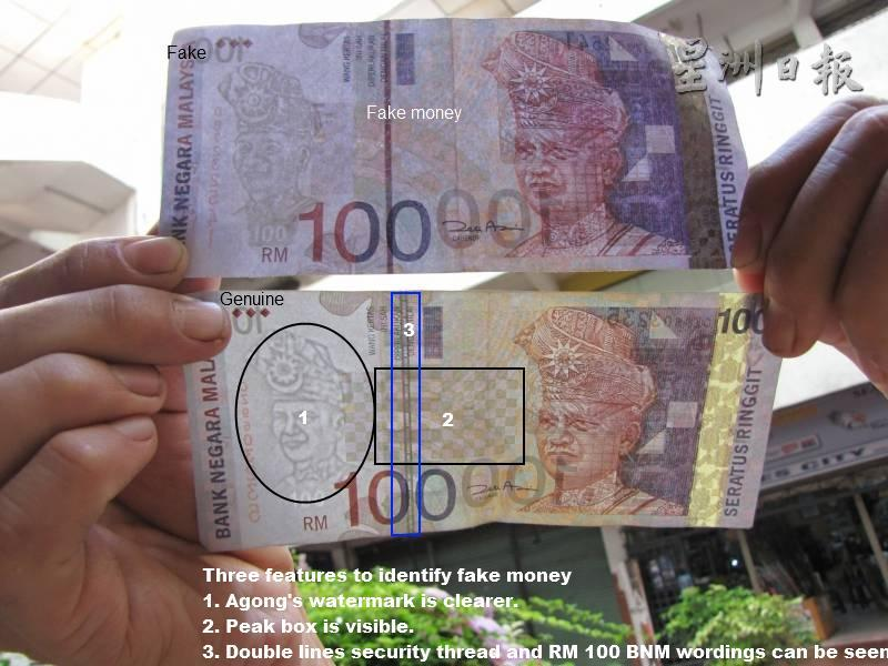 What should you do if you find fake money in Malaysia