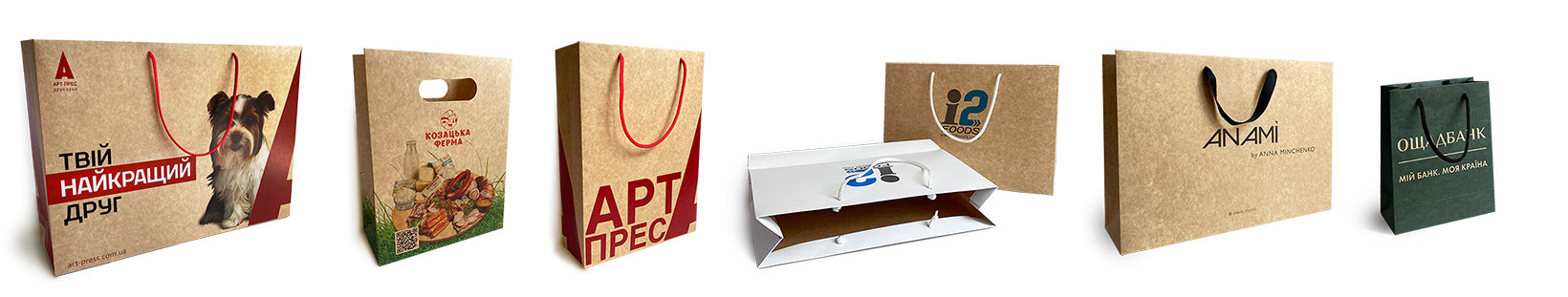 Пакеты из крафт-картона