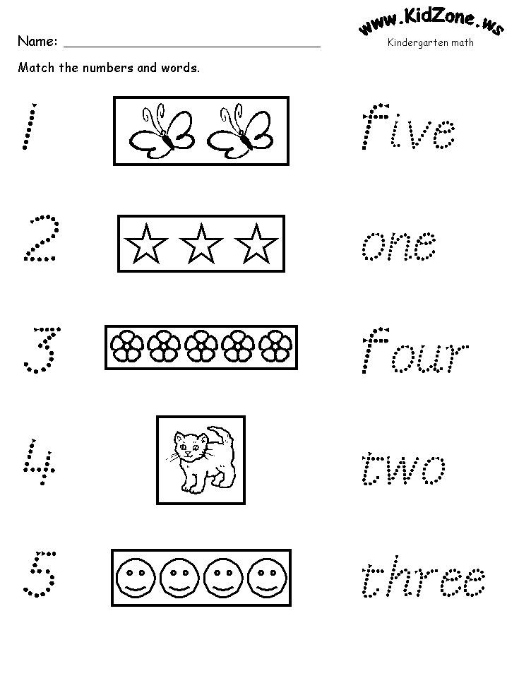 kindergarten games online