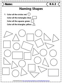 kindergarten math games