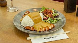wagamama-chicken-katsu-curry