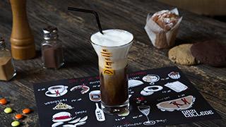 gazi-college-freddo-cappuccino