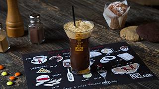 gazi-college-freddo-espresso
