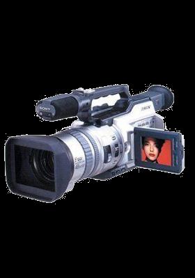 DCR-VX2000E
