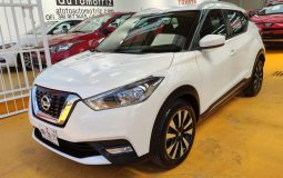 Nissan Kicks, 2017 ADVANCE