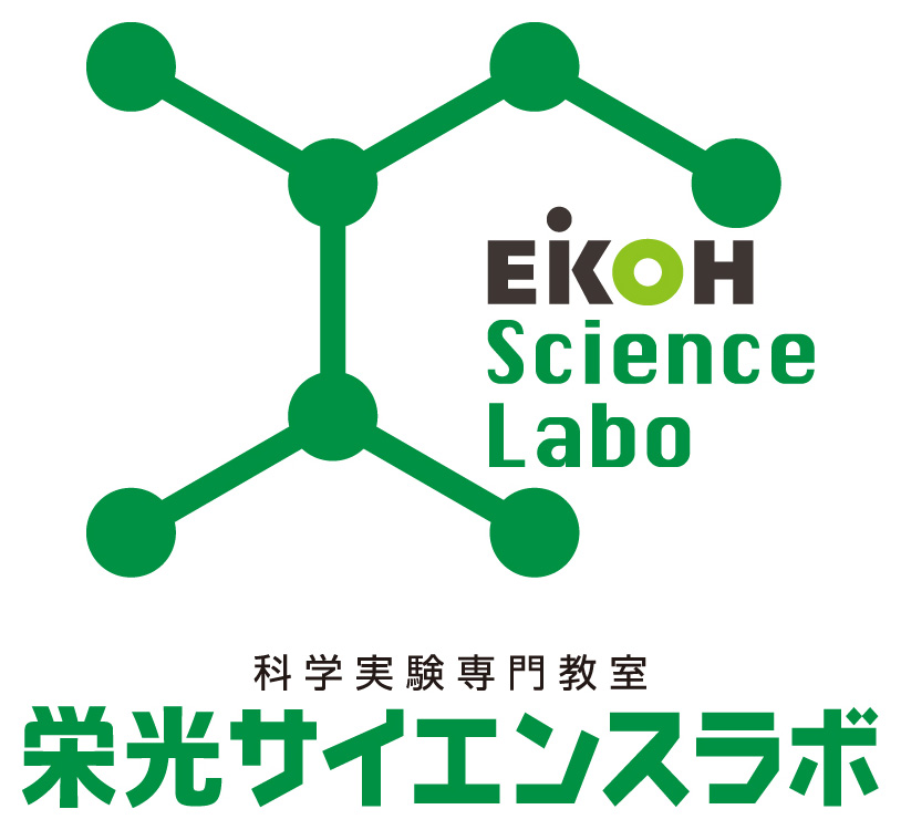 Science logo1