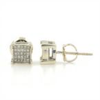 Classic Estate 14k White Gold Princess Cut Diamond 0.50CTW Studs Screw Back Earrings