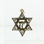 Elegant Star Of David 14K Yellow Gold Chai Jewish Pendant Talisman Charm