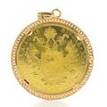 Vintage Estate 1915 Austria Gold 4 Ducat Coin 14K Yellow Gold Bezel 60MM Pendant