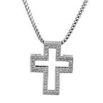 NEW Modern 18K White Gold Diamond Cross Pendant & Chain Necklace Set - 1.76CTW