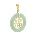 Vintage Classic Estate 14K Yellow Gold Jade Disk 30MM Pendant Charm