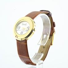 Piaget Possession 18K Yellow Gold & Diamond Ladies Watch Retail Price $5,800.00
