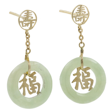 "Ladies Estate 14K Yellow Gold Jade Circle Chinese ""Good Fortune"" Symbol Earrings"