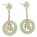 "Ladies Estate 14K Yellow Gold Jade Circle Chinese ""Good Fortune"" Symbol Earrings"