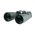Celestron 71454 Echelon 20x70 Fogproof Waterproof Binoculars w/ Case - Black