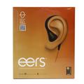 Sonomax EERS PCS-150 Custom Fit In Ear Headphones With Microphone - New, Sealed