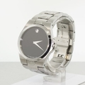 Men's Movado Luno Stainless Steel Watch