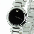 Authentic Movado Serenade Ladies Stainless Steel Black Face Ladies Watch