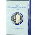 William R. Tolbert, Jr.Silver Proof Medal, US Bicenntenial Franklin Mint Coin