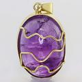 Dazzling Ladies 14K Yellow Gold Cabachon Amethyst Drop Pendant Jewelry