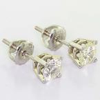 Beautiful Ladies 14K White Gold Round Diamond Stud Earrings Screw Backs