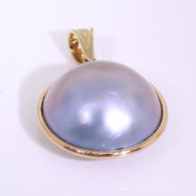 Lustrous Ladies 14K Yellow Gold Cultured Cabochon Pearl Pendant Jewelry