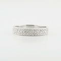 Sparkling 14K White Gold Round Diamond Cluster Ring Band