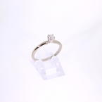Fine Classic 14K White Gold Diamond 1/5CTW Solitaire Engagement Ring