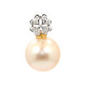 Lustrous Ladies 14k White Gold Cultured South Sea Pearl and Diamond Pendant