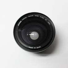 Macro Bower Digital Super Wide 0.42X AF Lens