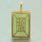 Vintage Estate 14K Yellow Gold Green Jade Good Luck Pendant