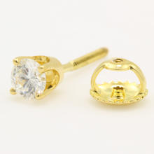 Classic Modern Estate 14K Yellow Gold Diamond VS 0.25CTW Single Stud Earring