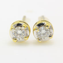Fine Vintage Estate Classic 14K White Gold Diamond .65CT Stud Push Back Earrings