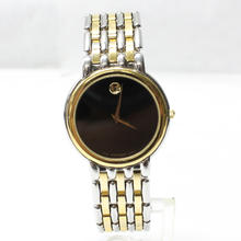 Men's Movado 81.19.865C Two Tone Black Dial Quartz Watch
