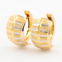 Classic Estate Ladies 18K Yellow Gold Huggie Hoop Earrings
