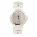 Movado Sports Edition Brushed Stainless Steel 84 G1 1892 Quartz Watch