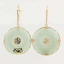 Vintage Estate 14K Yellow Gold Green Jade Butterfly French Back Earrings